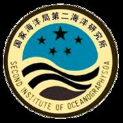 Logo Second Institute of Oceanography